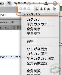 日本語が打てない。。。