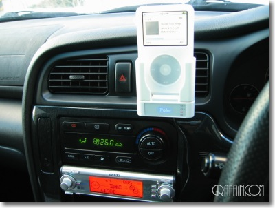 iPhoneダメか〜。