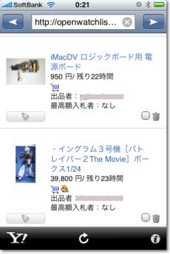 Yahoo! JAPAN auction
