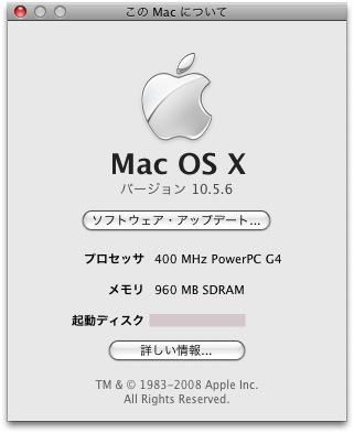 PowerMacでLeopard