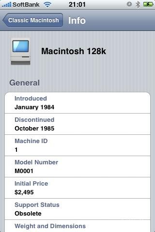OLD Macもサポート!
