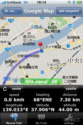 (Google)Mapが操作可能になりました。