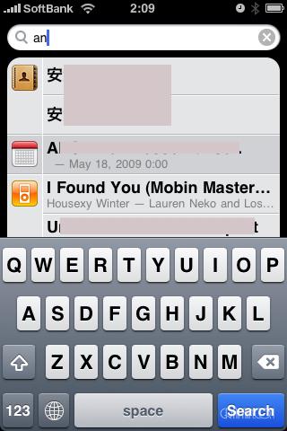 アルファベットで検索に掛かるので即検索が反映。