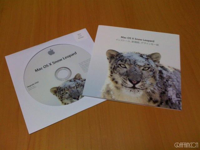 到着したSnow Leopardアップデートプログラム。でもかまってる暇が。。。