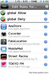 アプリケーションごとにも設定可能。