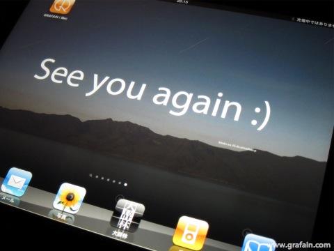 See you again :)