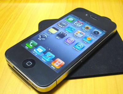 長いようで短い2年。今後のiPhoneの行方は。。。