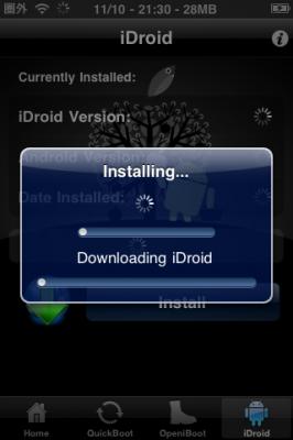iDroid のインストールは少々時間がかかる。