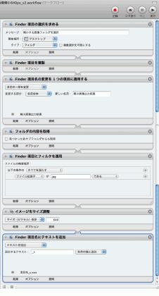 jpg 自動処理。