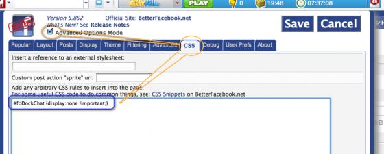 CSS ハックでいろいろできそう!?