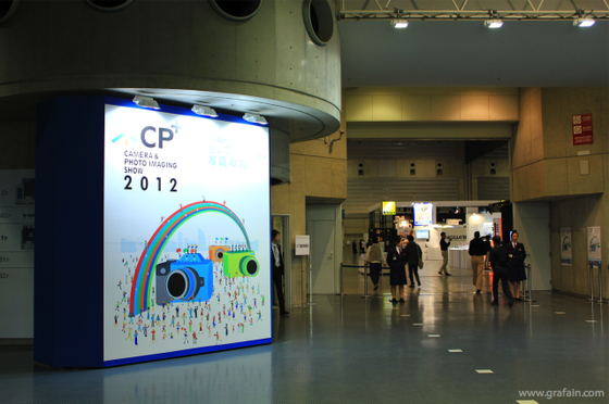 CP+ 会場入り口