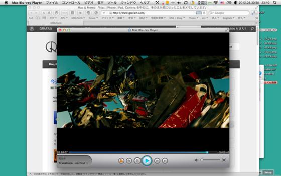 Mac Blu-ray Player で確認。