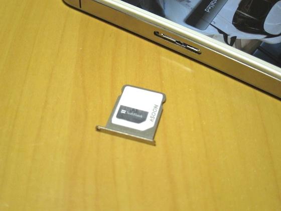 Micro SIM to nano SIM アダプター装着!