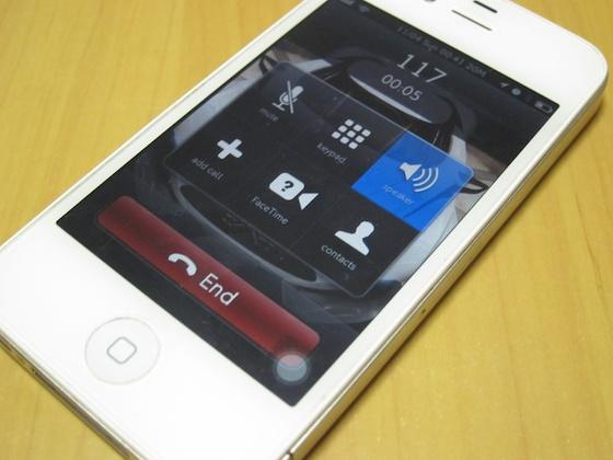 iPhone 5 nano SIM を使って iPhone 4 で通話、通信できました♪