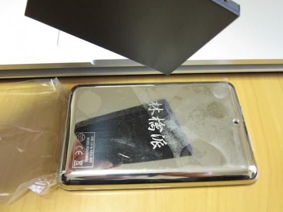 通常の 2.5'' SSD(HDD) ケース。