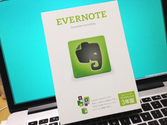 EVERNOTE プレミアムパック 3年版 パッケージ