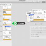 deleteGeotag.scpt ; Evernote の位置情報を一括で削除できる AppleScript