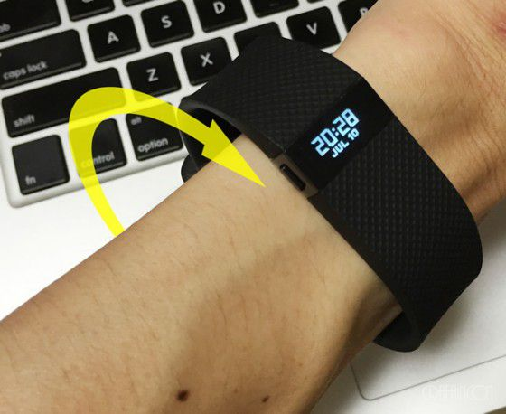 FitbitChargeHR v84