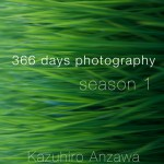 366 days photography season 1 cover