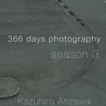 366 days photography season 3