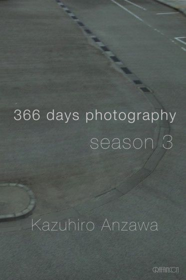 366 days photography season 3 cover