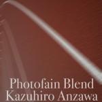 Photofain Blend cover v.2