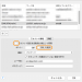 memo : さくらインターネットの Mac OS X メール設定 IMAP 編